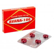 アバナ100(ステンドラジェネリック)