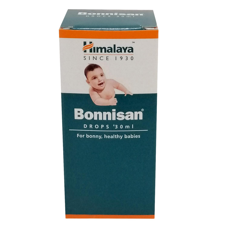 ボンニサンシロップ30ml(胃腸)
