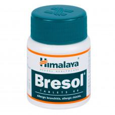 ブレソール(花粉症・アレルギー)