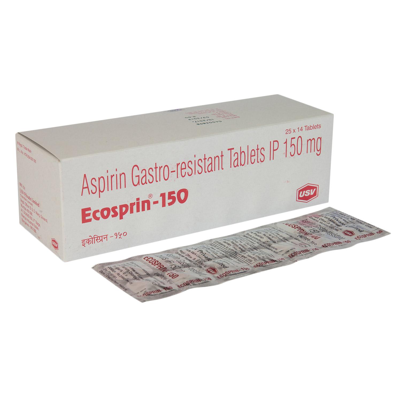 エコスピリン150mg(アスピリンジェネリック)
