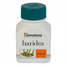 ハリドラ(肝機能・血液浄化)