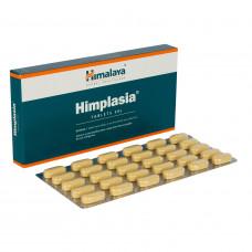 ヒンプラシア(頻尿・前立腺肥大)