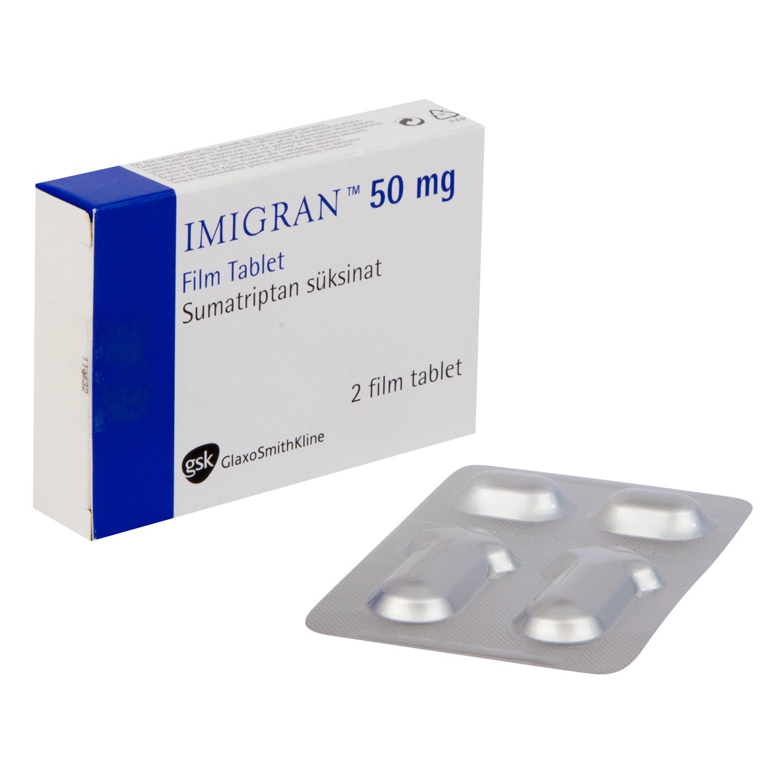 イミグラン50mg
