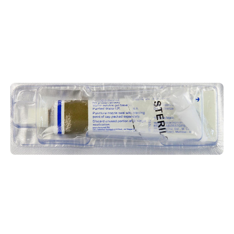キシロカインゼリー2%(リドカイン)