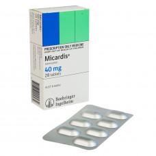 ミカルディス40mg