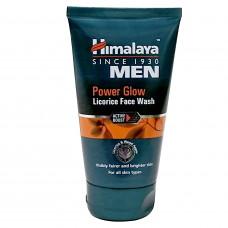 男性用パワーグローリコリス洗顔料|ヒマラヤ
