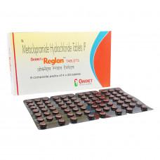 レグラン10mg(塩酸メトクロプラミド)