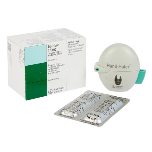 スピリーバ(臭化チオトロピウム)18mcg