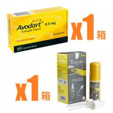 【AGA処方薬セット】アボダート+ツゲイン10%
