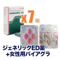 カマグラゴールド7箱+ラブグラ1箱セット