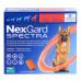 ネクスガードスペクトラ超大型犬用30~60kg未満-4
