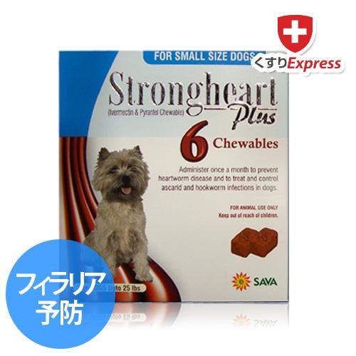 ストロングハート・チュアブル(小型犬用)