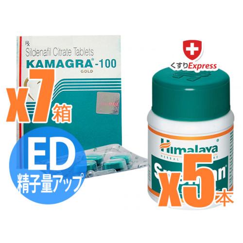 カマグラゴールド7箱+スぺマン5箱(ED・精子量アップコンボ)