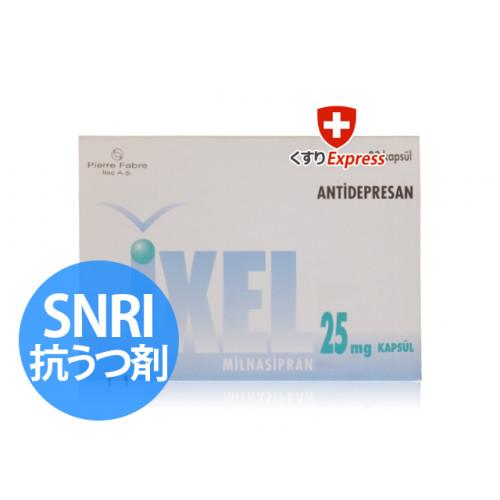 イクセル25mg (トレドミン)