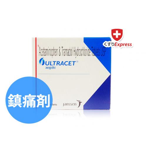 Ultracet(トラマドール+パラセタモール)