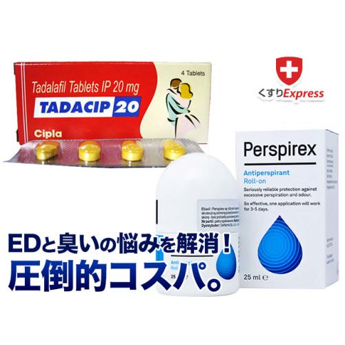【ED+ワキ汗・臭いケア】タダシップ+パースピレックス・ロール