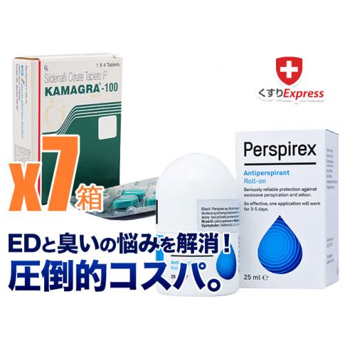 【ED+ワキ汗・臭いケア】カマグラゴールド7箱+パースピレックス・ロール