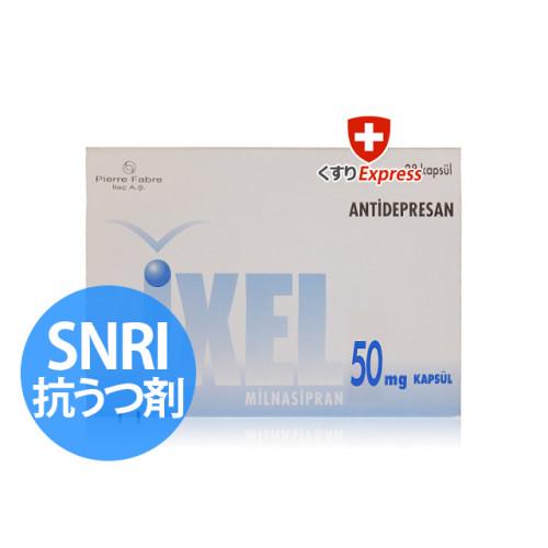 イクセル50mg (トレドミン)