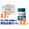 【ED・早漏+肝機能ケア】スーパーPフォース7箱+Liv.52