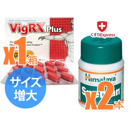 VigRXプラス+スペマン120錠(サイズ増大コンボ)
