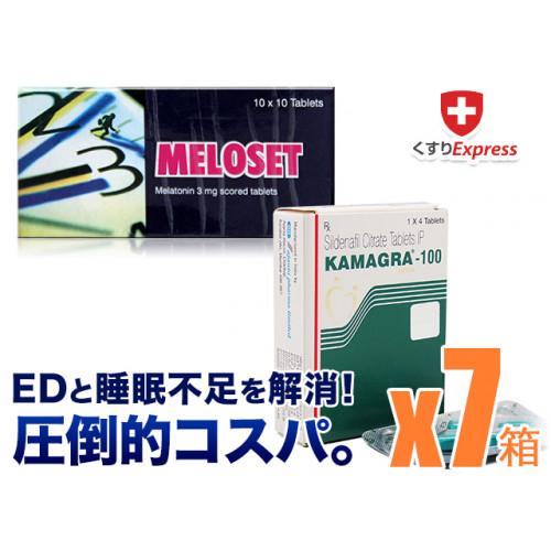【ED+快眠ケア】カマグラゴールド7箱+メラトニン