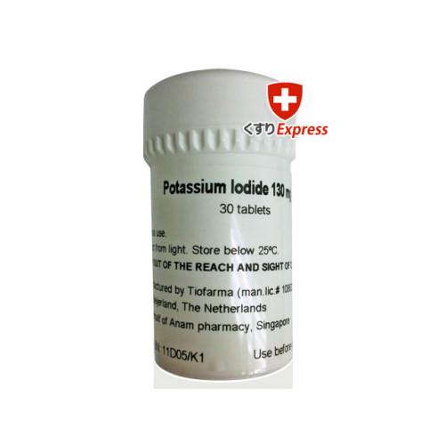 ヨウ化カリウム(安定ヨウ素剤)