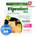 フィプロフォートプラス猫用(6本入り)