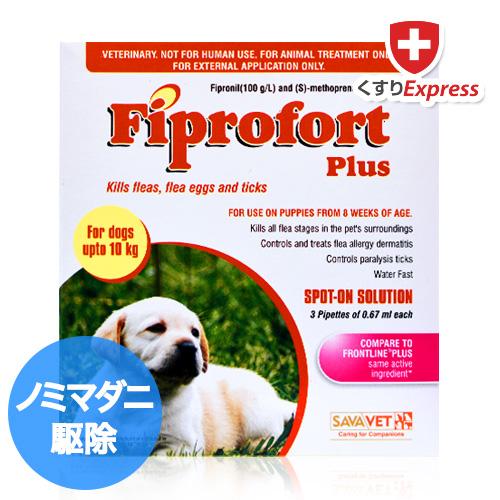 フィプロフォートプラス小型犬用(6本)