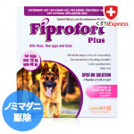 フィプロフォートプラス大型犬用(6本入り)