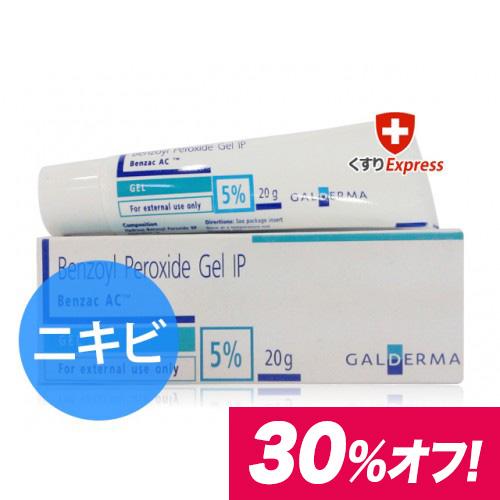 【30%オフ】ベンザックジェル