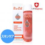 Bio-Oil バイオオイル200ml【輸入品】