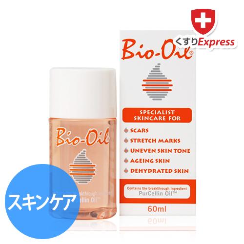 Bio-Oil バイオオイル60ml【輸入品】