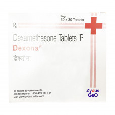 デキソナ0.5mg(デキサメタゾン)