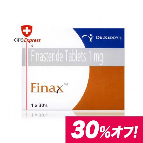 【30%オフ】フィナックス1mg