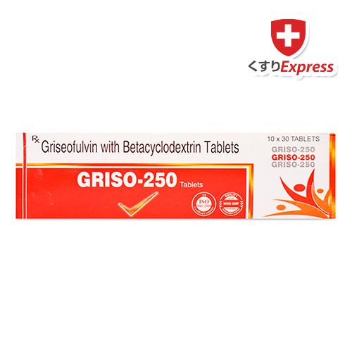 グリソ(グリセオフルビン)250mg