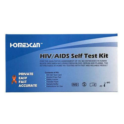【郵送不要】HIV/エイズ検査キット
