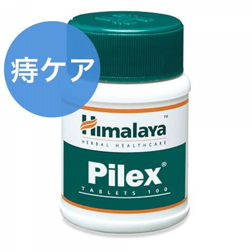 【30%オフ】パイレックス(痔ケア)